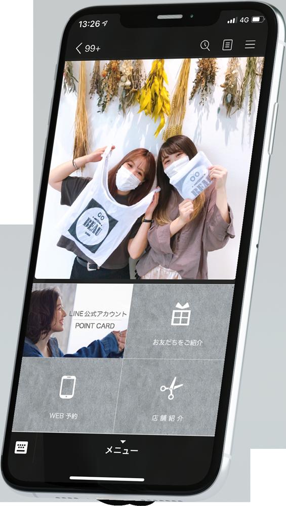 iPhone_美容室